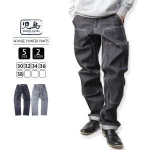 児島ジーンズ ペインターパンツ ダブルニー ヒッコリー インディゴ バイク乗り バイカー ワーク W-KNEE PAINTER PANTS RNB-1202|jeans-yamato