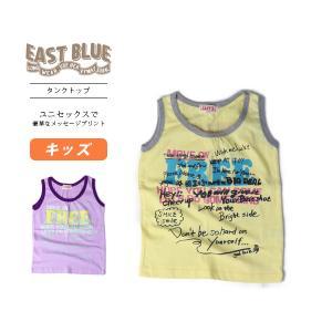 ネコポス対応 EAST BLUE タンクトップ イーストブルー タンクトップ トップス 子供服 キッズ 女の子 E31592|jeans-yamato
