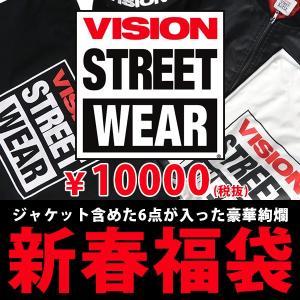 VISION 福袋 VISION STREET WEAR 福袋 2019 ヴィジョンストリートウェア ジャケット パーカー ロンT Tシャツ キャップ トートバッグ 数量限定 jeans-yamato