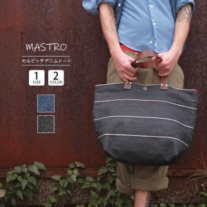デニム トートバッグ メンズ ビジネス カジュアル 大きめ 日本製 国産 セルビッチデニムトート MB14005|jeans-yamato