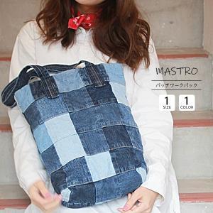 デニム トートバッグ メンズ ビジネス カジュアル 日本製 国産 パッチワークトート MB18012|jeans-yamato