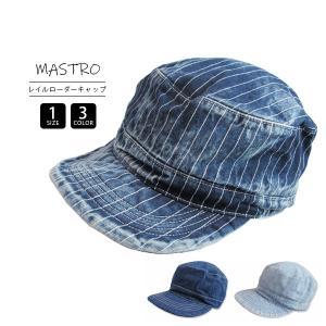 デニムキャップ 帽子 メンズ デニムレイルローダーキャップ 山陽ハイクリーナー 日本製 国産 MH13001|jeans-yamato