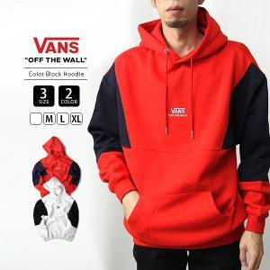 VANS パーカー メンズ レディース 男女兼用 バンズ スウェット ヴァンズ Color Block Hoodie VA19FW-MC02|jeans-yamato