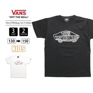 ネコポス対応 VANS Tシャツ バンズ Tシャツ 半袖 キッズ 男の子 男子 子供服 こども服 Tint OTW Boys S/S T-Shirts VA20SS-KT02|jeans-yamato