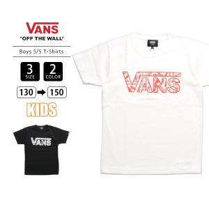ネコポス対応 VANS Tシャツ バンズ Tシャツ 半袖 キッズ 男の子 男子 子供服 こども服 Leaf BNNA OPNCallor Boys S/S T-Shirts VA20SS-KT05|jeans-yamato