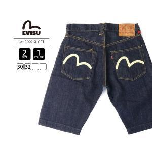 エヴィス ショートパンツジーンズ EVISU ジーンズ ショーツ LOT 2000 SHORTS ホワイト 廃番 入手困難 レア物 EVD-2000S2|jeans-yamato