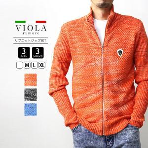 VIOLA RUMORE ニット ヴィオラルモーレ セーター ミックスリブニットジップジャケット イタリア イタリアン ビター系 BITTER メンズ トップス 01109|jeans-yamato