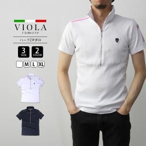 VIOLA RUMORE ポロシャツ ヴィオラルモア Tシャツ ハーフ ZIP ポロ イタリア イタリアン ビター系 BITTER 半袖 S/S Tee カットソー メンズ トップス 91312|jeans-yamato
