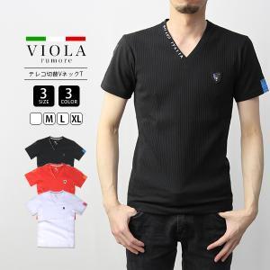 VIOLA RUMORE Tシャツ ヴィオラルモア Tシャツ テレコ 切替 Vネック イタリア イタリアン ビター系 BITTER 半袖 メンズ トップス 91317|jeans-yamato