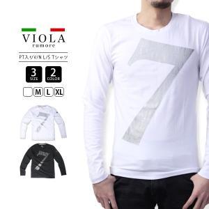 VIOLA RUMORE VIOLA 服 ヴィオラ ルモーレ Tシャツ 長袖 ロンT カットソー ビター系 BITTER イタリアン A91202|jeans-yamato