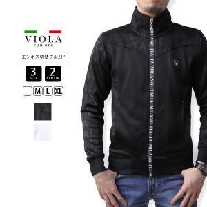 VIOLA RUMORE ヴィオラルモーレ フルジップジャケット エンボス切替 イタリア ビター系ファッション BITTER A91204|jeans-yamato