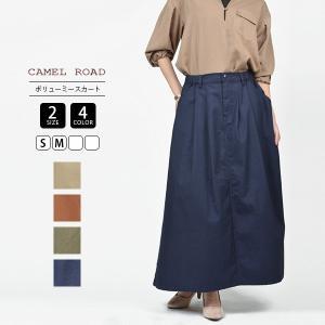 CAMEL ROAD スカート ストレッチツイル ボリューミースカート キャメルロード ボトムス 春夏 L4-451A|jeans-yamato