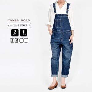 CAMEL ROAD サロペット デニム生地 10.25oz オーソドックスサロペット キャメルロード ボトムス 春夏 L7-295A|jeans-yamato
