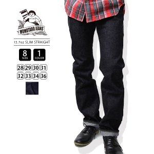 桃太郎ジーンズ 出陣 デニムパンツ ジーパン 15.7oz スリムストレート 日本製 国産 岡山 0206SPZ|jeans-yamato
