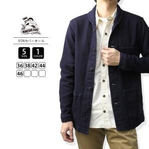 桃太郎ジーンズ ジャケット カバーオール ドビー USN JACKET 03-042 jeans-yamato