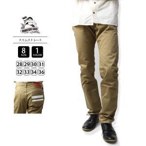 桃太郎ジーンズ チノパン チノパンツ セルヴィッチ ウエストポイント スリムストレート ボトムス 0302SP jeans-yamato