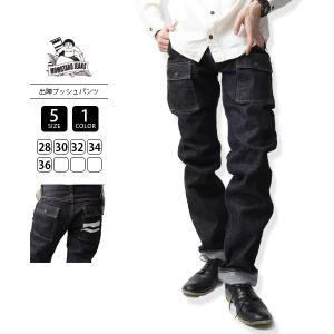 桃太郎ジーンズ 出陣ブッシュパンツ ストレート デニムパンツ ジーパン ジーンズ バイク乗り バイカー ボトムス 1305SP jeans-yamato