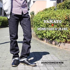 桃太郎ジーンズ 数量限定コラボ ジーンズショップヤマト 81シリーズ デニムパンツ 岡山ジーンズ 日本製 国産 JP81 jeans-yamato