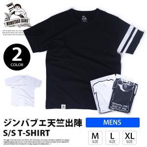 桃太郎ジーンズ Tシャツ メンズ GTB ジンバブエ コットン 天竺 クルーネック パックT インナー Tシャツ 国産 日本製 MT302|jeans-yamato