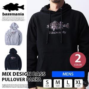 bassmania パーカー バスマニア パーカー プルオーバー Mix design bass ブラックバス バスフィッシング バス釣り アウトドア BMPK101|jeans-yamato