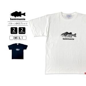 bassmania Tシャツ バスマニア オリジナルパターンBASS Tシャツ メンズ 半袖 プリント バス釣り フィッシング アウトドア BMT402|jeans-yamato