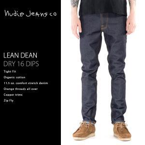 Nudie Jeans ヌーディージーンズ リーンディーン LEAN DEAN DRY 16 DIPS タイトフィット 11.5oz ジップフライ ジーンズ デニム メンズ 111946|jeans-yamato