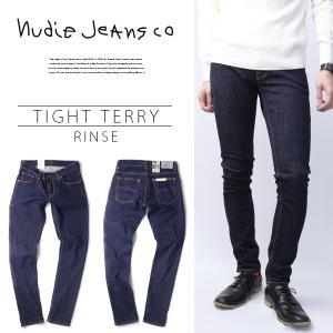 ヌーディージーンズ タイトテリー Nudie Jeans Tight Terry RINSE Tight Long John デニムパンツ Gパン イタリア製 レオン 雑誌 ブランド 112455|jeans-yamato