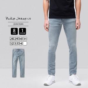 ヌーディージーンズ リーンディーン Nudie Jeans Lean Dean デニムパンツ Light Indigo ストレート スリム 113200|jeans-yamato