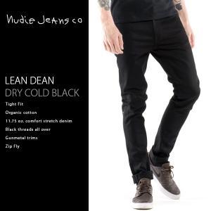 Nudie Jeans ヌーディージーンズ リーンディーン ドライコールドブラック LEAN DEAN DRY COLD BLACK 11.75oz ジップフライ ジーンズ デニム 11821|jeans-yamato