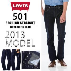 裾直し無料 リーバイス 501 Levi's 501 Levis デニムパンツ メンズ ジーンズ ジーパン スキニー レギュラーストレート 2013モデル 00501-1484|jeans-yamato