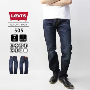 リーバイス 505 レギュラーストレート Levi's 505 REGULAR STRAIGHT ジーンズ デニムパンツ ジーパン 00505-0587|jeans-yamato