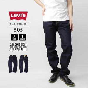 リーバイス 505 Levi's 505 レギュラーストレート REGULAR STRAIGHT ジーンズ デニムパンツ 00505-0649|jeans-yamato