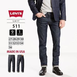 リーバイス 511 Levi's 511 Levis デニムパンツ メンズ ジーンズ MADE IN...
