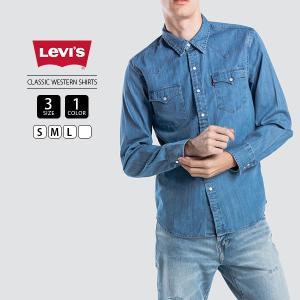 リーバイス デニムシャツ クラシックデニムウエスタンシャツ Levi's シャツ 長袖 66986-0021|jeans-yamato