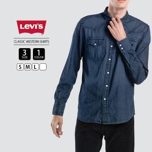 リーバイス デニムシャツ クラシックデニムウエスタンシャツ Levi's シャツ 長袖 66986-0036|jeans-yamato