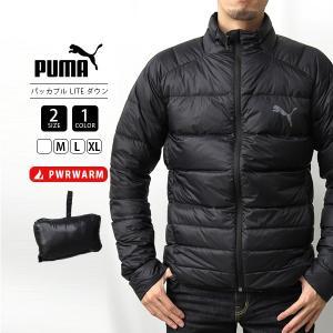 プーマ ダウンジャケット メンズ PUMA ダウンジャケット メンズ アウター WRWARM パッカブル LITE ダウン 防寒着 853619|jeans-yamato