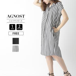 AGNOST シャツワンピース アグノスト トップス ドレスシャツ ストライプ ブラック 上品 セレブ キレイ目 63279099|jeans-yamato