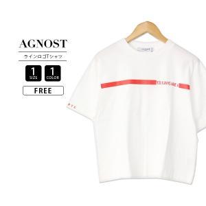 AGNOST アグノスト Tシャツ 半袖 レディース ラインロゴデザイン きれいめファッション 上品 63419084|jeans-yamato