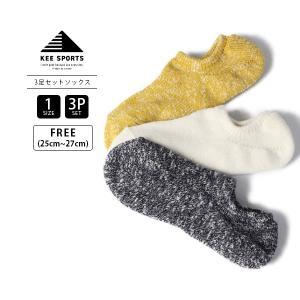 ネコポス対応 靴下 3足セット ソックス メンズ 3足組 ストリート ショート ブランド KEE SPORTS キースポーツ KES002-2|jeans-yamato