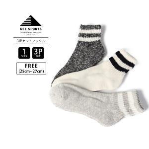 ネコポス対応 靴下 3足セット ソックス メンズ 3足組 ストリート ミドル ブランド KEE SPORTS キースポーツ KES003|jeans-yamato