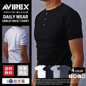 送料無料 ポイント10倍 AVIREX Tシャツ アビレックス Tシャツ ヘンリーネック Tシャツ 半袖 無地 デイリー インナー メンズ DAILY WEAR デイリーウェア 6143504|jeans-yamato