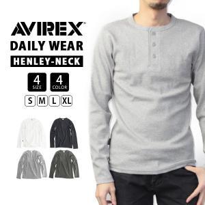 ネコポス対応 AVIREX Tシャツ 長袖 アビレックス DAILY WEAR デイリー ウェア テレコ ヘンリーネック Tシャツ 無地 メンズ HENLY-NECK 6153482|jeans-yamato