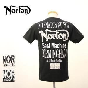 """刺繍やワッペンで独自のデザインを提供する""""NORTON""""。  バンダナ柄が主役のデザインTシャツです..."""