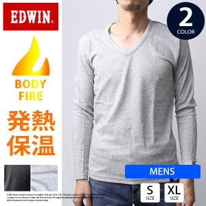 ネコポス対応 エドウィン EDWIN Tシャツ 長袖 ロンT ボディファイア BODYFIRE V/N L/S TEE 暖かい インナー 下着 57135|jeans-yamato