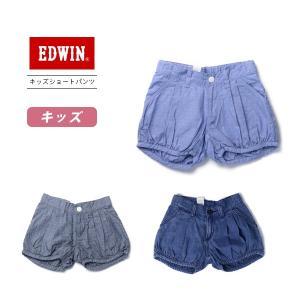 ネコポス対応 SOMETHING ハーフパンツ サムシング ハーフパンツ ショートパンツ ショーツ BALLOON SHORTS EDWIN エドウィン 子供服 キッズ 女の子 95227|jeans-yamato