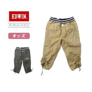 SOMETHING ハーフパンツ サムシング ハーフパンツ ショートパンツ ショーツ GIRLS SHIRRING CAPRI EDWIN エドウィン 子供服 キッズ 女の子 95228 jeans-yamato