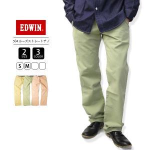エドウィン チノパン EDWIN 504 ルーズストレートチノ K504|jeans-yamato