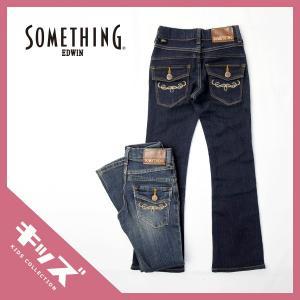SOMETHING サムシング キッズ 女の子 ガールズ フラップ ブーツ カット ジーンズ デニム 子供服 100〜160cm 93931|jeans-yamato