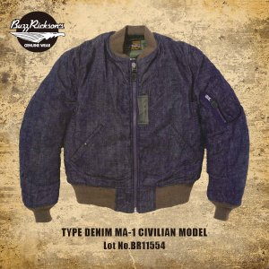 バズリクソンズ ジャケット BUZZ RICKSON'S Denim Flying Jacket デニム MA-1 Civilian Model Buzz Rickson's×Sugar Cane BR13304|jeans-yamato