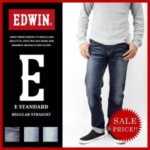 EDWIN ジーンズ エドウィン ジーンズ E STANDARD レギュラー ストレート Eスタンダード ジーンズ デニム メンズ エドウィン ED03 jeans-yamato